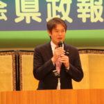 県政報告会での挨拶